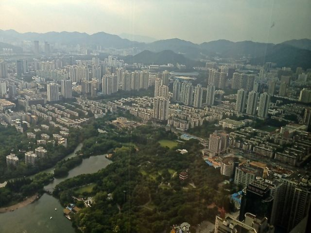 Shenzhen City A View To History And The Future